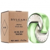 "Bvlgari ""Omnia Green Jade"" 65ml women tester"